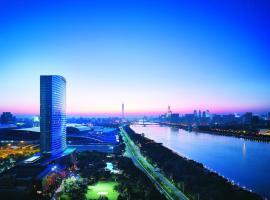 Shangri-La Hotel, Guangzhou, Guangzhou