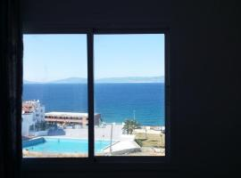 Appartement Tarifa, Talâa Cherif