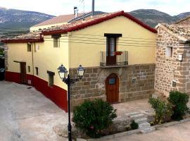 Casa Rural Casa Lino, Chibluco