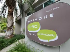Baiyoke Ciao Hotel