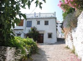 Casa Maite - Bubión, Bubión