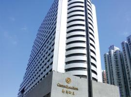 Shenzhen Luohu Century Plaza Hotel, Shénzhen