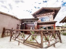 Yi's Hostel, Shangri-La