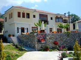 Guesthouse Kolenti, Portariá