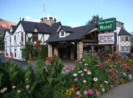 Silver Spruce Motel, Glenwood Springs