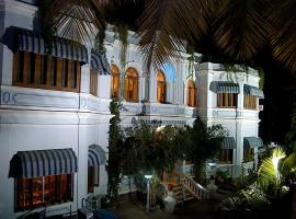 Hotel Aram, Jāmnagar