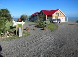 Gerdi Guesthouse, Gerdi