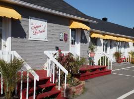 Motel Appartements le Saint-Patrick, Sainte-Flavie