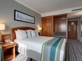 Holiday Inn London - Heathrow T5, Colnbrook