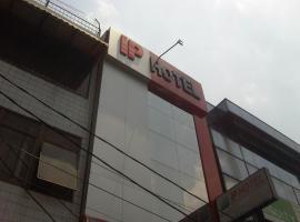 IP Hotel Palembang, Palembang