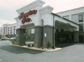 Hampton Inn Roanoke/Hollins - I-81, Roanoke