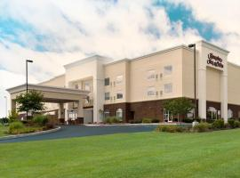 Hampton Inn & Suites Hershey Near the Park, Hummelstown