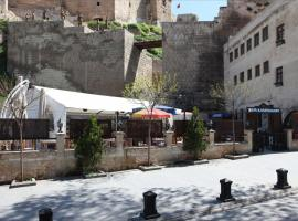 Kale Evi Hotel, Gaziantep