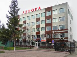 Avrora Hotel, Novosibirskas
