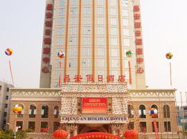 Zhuhai Chang'an Holiday Hotel, Zhuhai