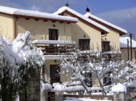 Dryas Guesthouse, Polydrossos