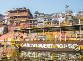 Ganpati Guest House, Varanasis