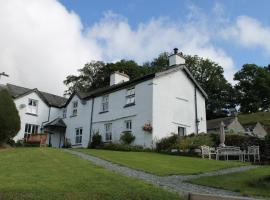 Belle Green Bed and Breakfast, Sawrey