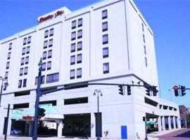 Hampton Inn Massillon, Massillon