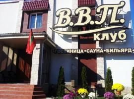 VVP Club Hotel, Tiraspol