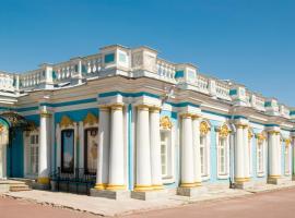 Ekaterina, Pushkin