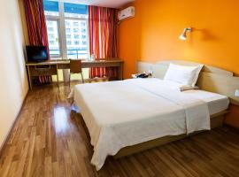 7Days Inn Fengxian East Huangcheng Road, Fenghszien