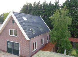 Schiphol Apartments, Aalsmeer