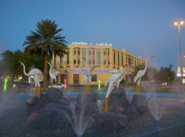 Al Massa Hotel 1, Al Ain
