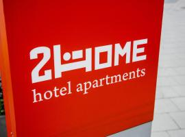 2Home Hotel Apartments, Solna