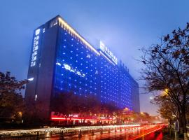 Kasion International Hotel Yiwu, Yiwu