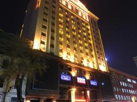 Heilongjiang Trade Union Business Hotel, Haerpin