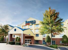 Fairfield Inn Greenville Spartanburg Airport