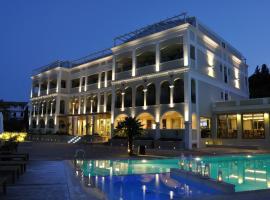 Corfu Mare Boutique Hotel