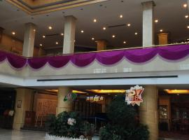 Tai'an Dong Yue Resort, Tai'an