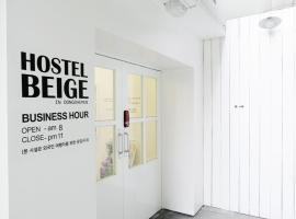 Hostel Beige