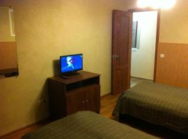 One-Bedroom Apartment Na Ulitse Cheluskintsev