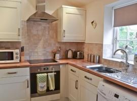 White Bear Cottage, Stillington