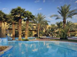 Mövenpick Hotel Kuwait, Kuveitas