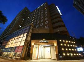 APA Hotel Chiba Yachiyo Midorigaoka, Yachiyo