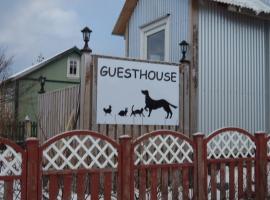 Edda's Farmhouse in Town, Hafnarfjördur