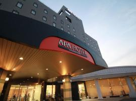 APA Hotel Kagoshima Kokubu, Kirishima