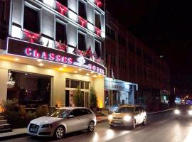 Classes Boutique Hotel, Istanbul