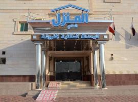 Al Manzel Al Hadea Hotel Apartments, Jiddah