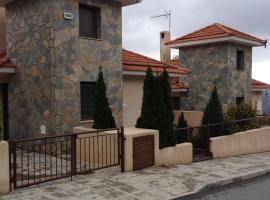 Agros Panoramic Villa, Agros