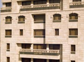 Shanasheel Palace Hotel, Baghdād