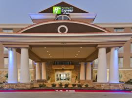 Holiday Inn Express and Suites Forth Worth North - Northlake, Roanoke