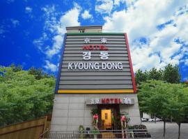 Kyoung Dong Hotel Myeongdong