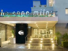 The Cape Milner