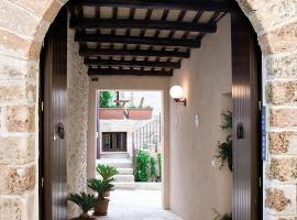 Residence San Martino, Erice