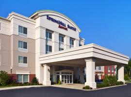 SpringHill Suites Long Island Brookhaven, Bellport